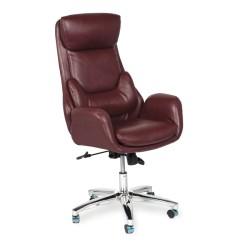 Мениджърски офис стол Carmen 5016