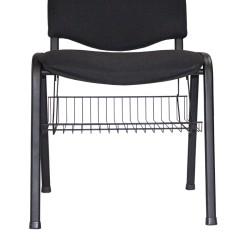 Кошница за посетителски столове