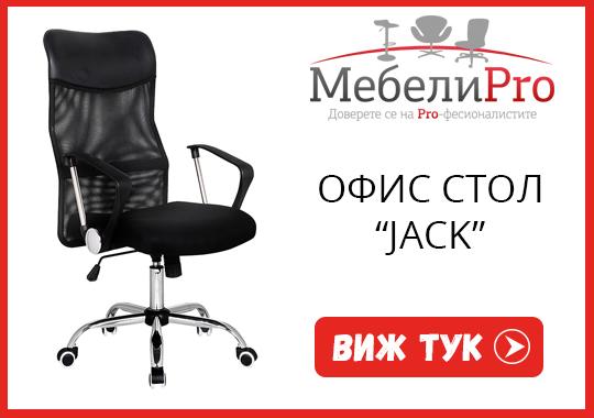 ofis stol jack