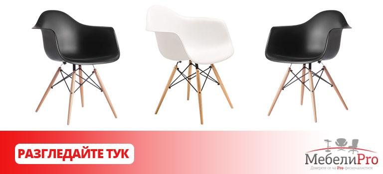 Трапезен стол PP-620