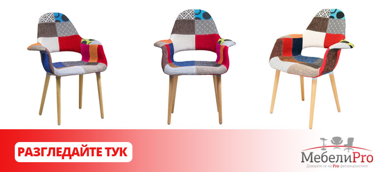 Trapezen stol