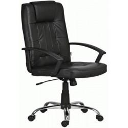 Мениджърски стол Lamas